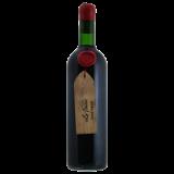 Afbeelding van Le Faîte rouge (in kist van 6 flessen)